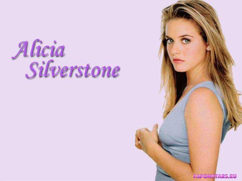 Alicia Silverstone / Алисия Сильверстоун домашнее фото