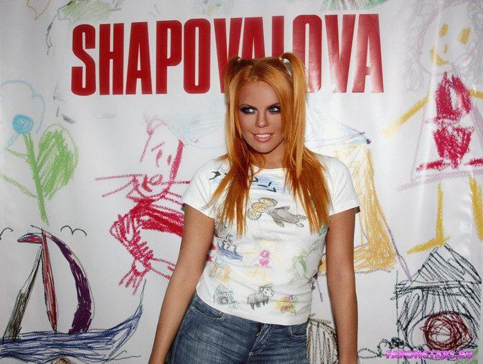 Анастасия Стоцкая секси