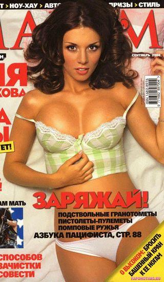 Анна Седокова интимное фото