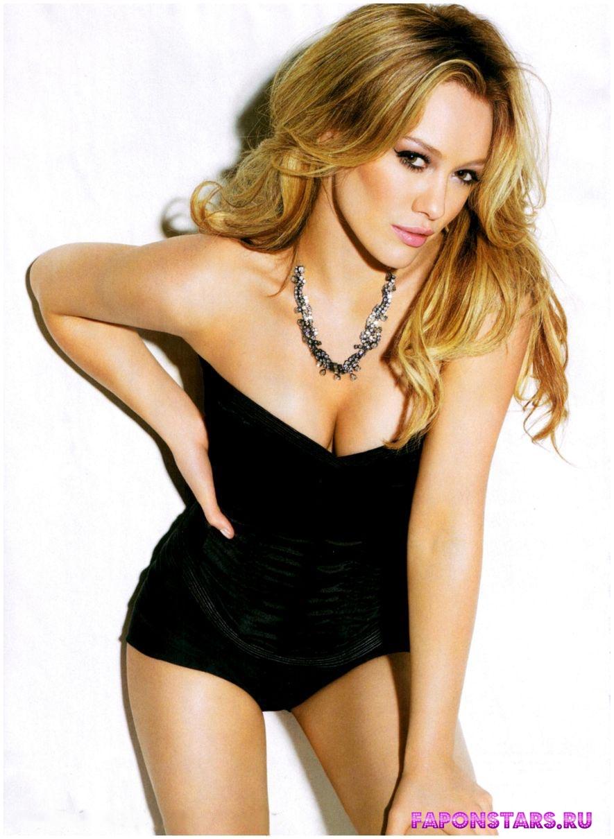 Hilary Duff / Хилари Дафф редкое фото