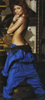 Ирена Понарошку голая обнаженная сексуальная декольте