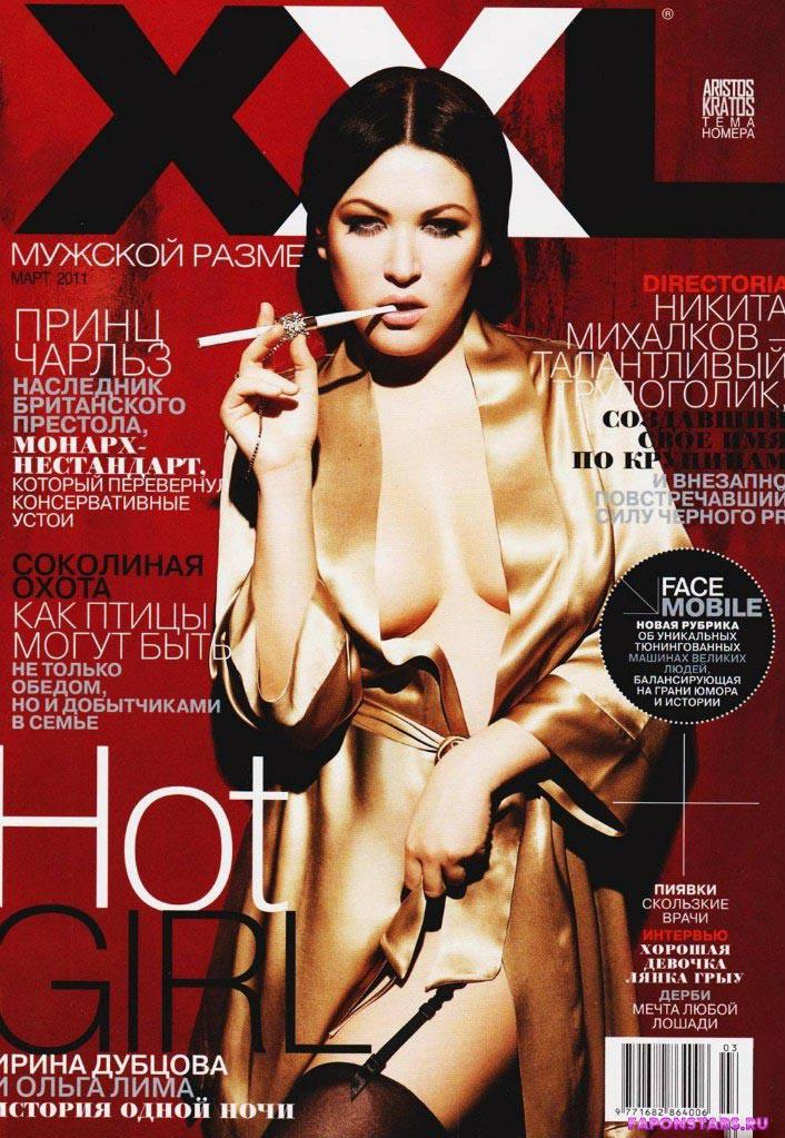 Ирина Дубцова фото полуголая секси