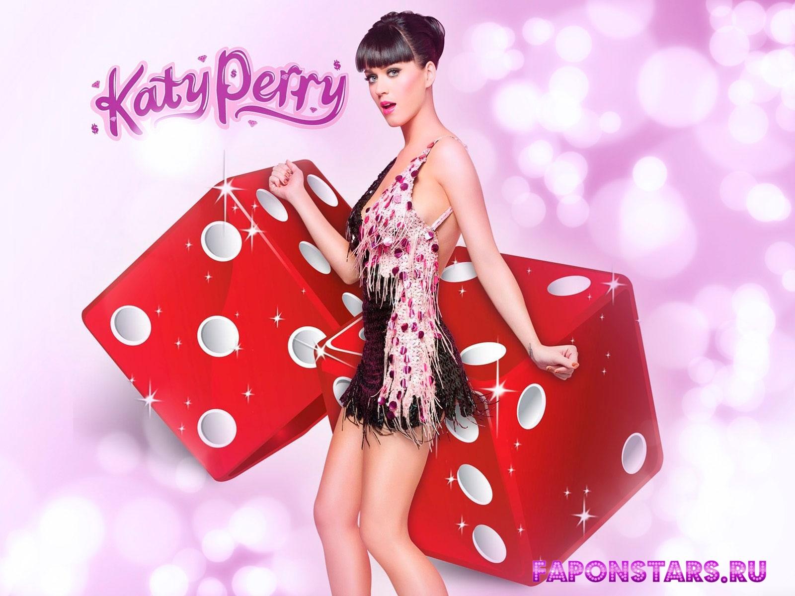 Katy Perry / Кэти Перри фото полуголая секси