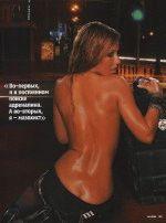 голая спина Ксюши Собчак в эротическом журнале