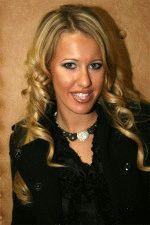 Ксения Собчак улыбается как лошадь
