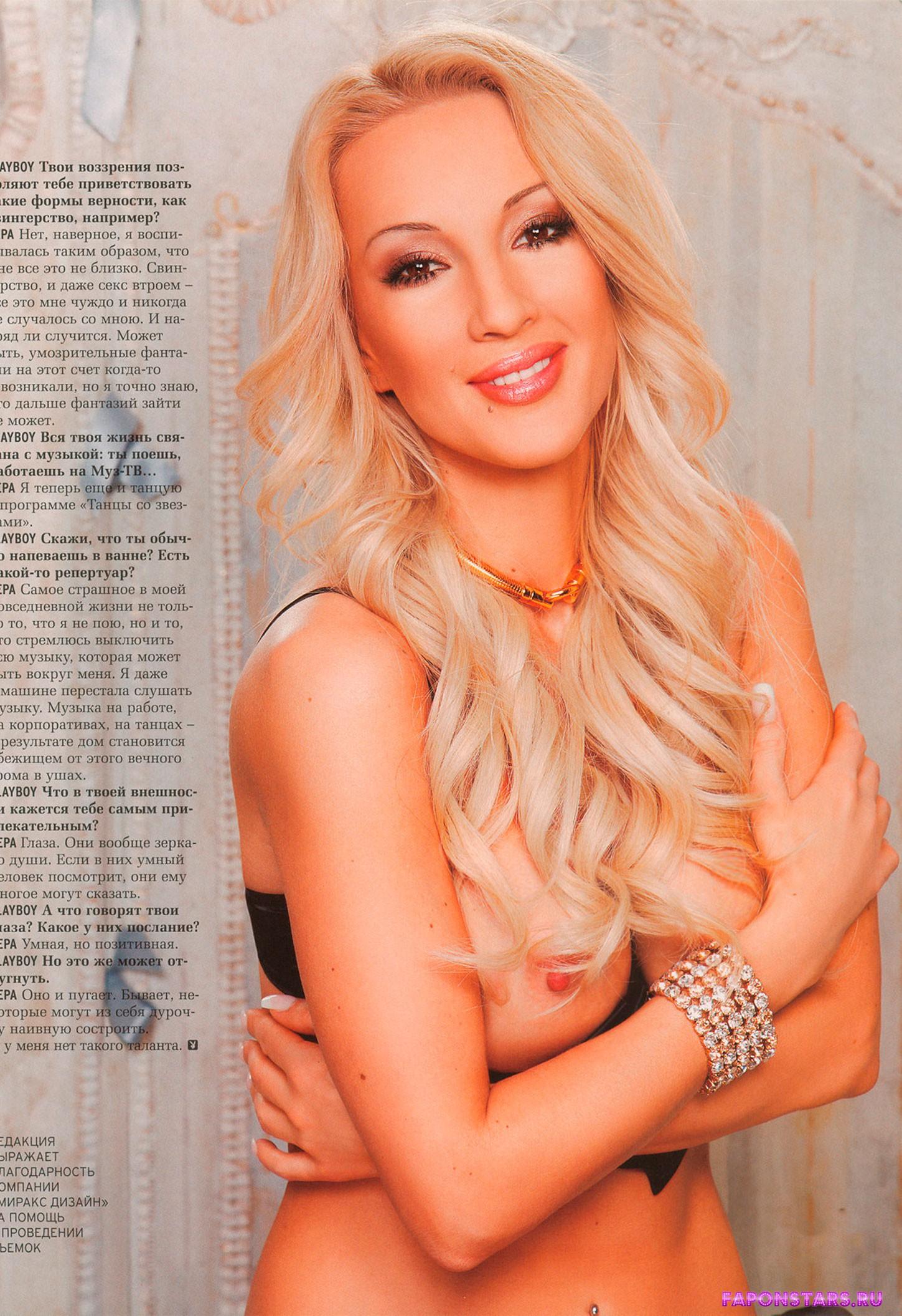 Лера Кудрявцева в журнале