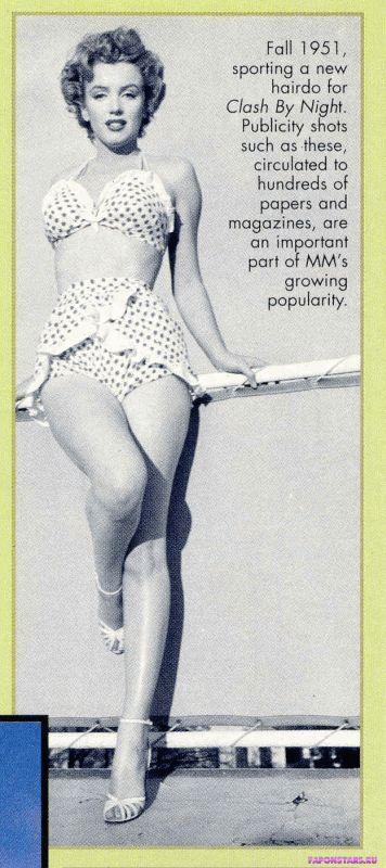 Marilyn Monroe / Мэрилин Монро украденное фото