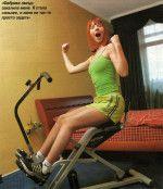 Наталья Подольская на велотренажере