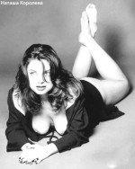 Наташа Королёва голая фото секси