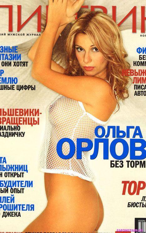 Ольга Орлова на отдыхе в купальние