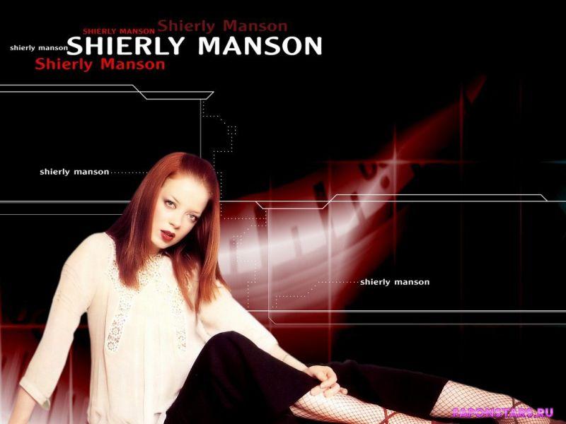 Shirley Manson / Ширли Мэнсон красивая